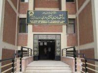 دانشگاه خواجه نصیر دانشکده عمران و نقشه برداری