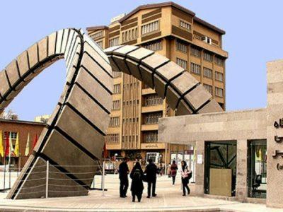 دانشگاه امیرکبیر نوآورترین دانشگاه کشور