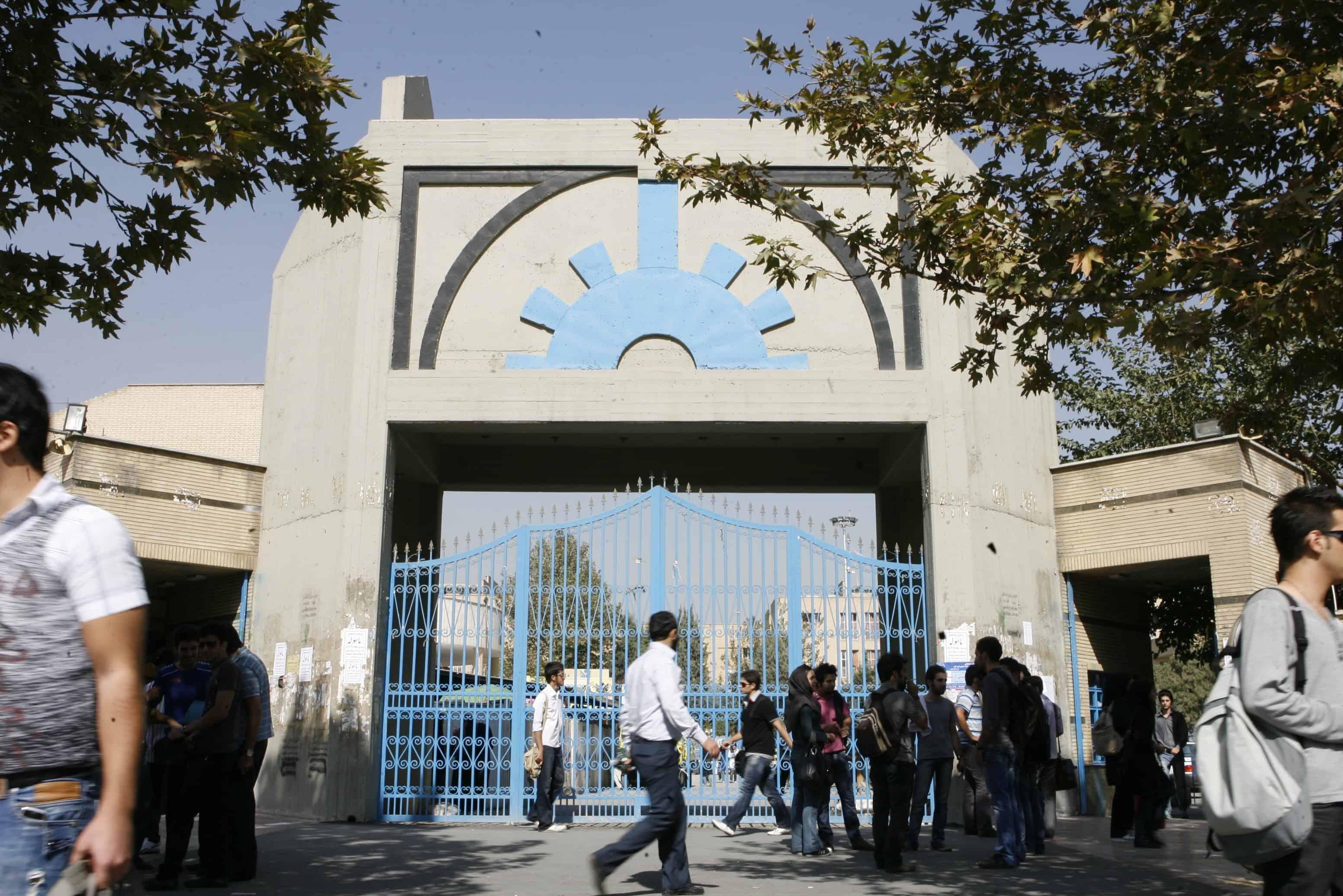 چطور خودم رو به دانشکده فنی دانشگاه آزاد تهران جنوب برسونم؟