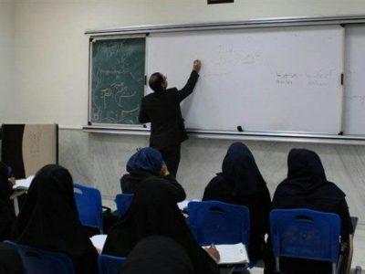 ارائه درس حقوق شهروندی از ترم جاری