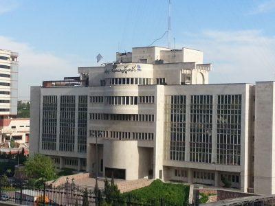 دسترسی دانشگاه علوم پزشکی ایران