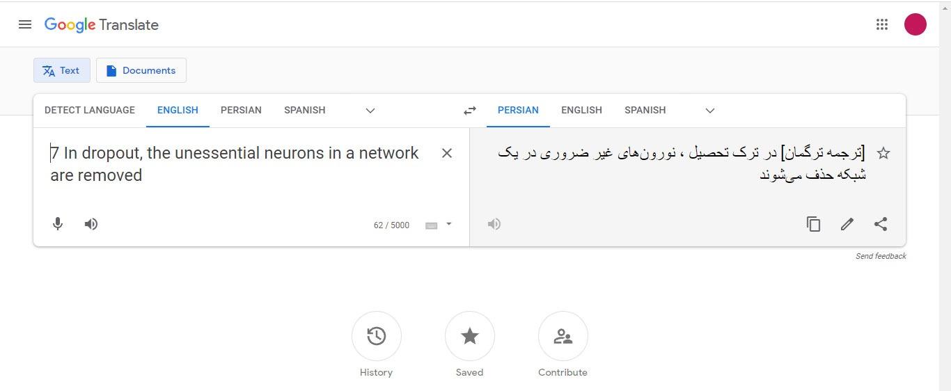 نمونه استفاده گوگل از ترگمان