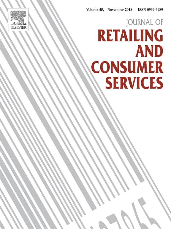 در رابطه با شناسایی برند مصرفی ،جامعه برند و وفاداری به نام تجاری